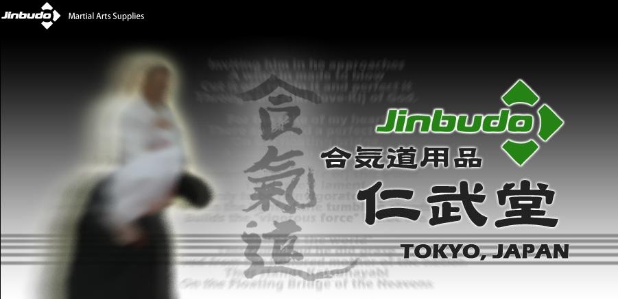 株式会社 仁武堂イメージ